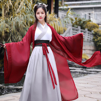 Hanfu Women Traditional Chinese Dance Costumes Han Tang Dynasty Dress Red Modern Hanfu Show Dance Costumes Stage Wear DQS2449