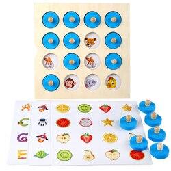 Juego de ajedrez de memoria Montessori 3D, rompecabezas de madera, juguete lógico, Juguetes educativos de Aprendizaje Temprano de interacción para niños, mini