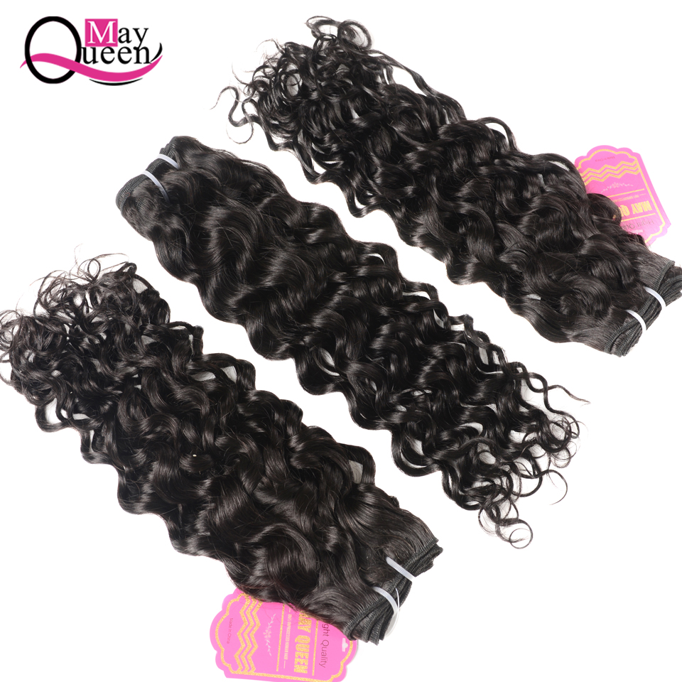 Tissage en lot brésilien naturel Remy ondulé-May Queen, Extensions de cheveux humains