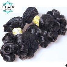 Tissage en lot brésilien Remy 100% naturel Loose Wave, couleur naturelle, Extension de cheveux, trame de cheveux, saison des fleurs