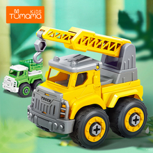 TUMAMA 4PCS/Set Fire truck Car Excavator Electric Track Car DIY Car Model Toy Boy Toys For Children Christmas Gift genuine rc car toys high speed track 1 43 electric wired remote racing car toys learning diy building creative track toy for boy