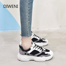 Women Shoes New Lace-Up Chunky Sneakers for Women Vulcanize Shoes Casual Fashion Warm Dad Shoes Platform Sneakers Basket new women platform chunky sneakers lace up casual vulcanize shoes designer dad female fashion sneakers 2019 women shoes