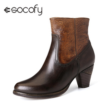 SOCOFY Retro Solid Color Genuine Leather Handmade Rose Stitching Soft Flat Zippe