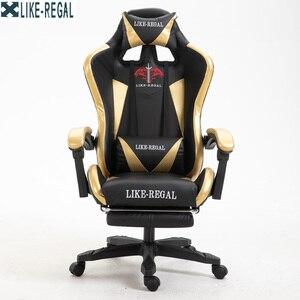 Image 4 - Krzesło WCG krzesło krzesło do pracy na komputerze krzesło biurowe leżące i podnoszące krzesło z podnóżkiem darmowa wysyłka