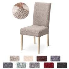 1/2/4/6 sztuk pokrowiec na krzesło do jadalni żakardowe elastan pokrowce na krzesla Slipcover futerał ochronny Stretch na krzesło kuchenne Seat Hotel bankiet elastyczny krzesło do jadalni żakardowy