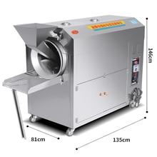 Новинка, электрическая автоматическая машина для обработки орехов кешью, машина для обжарки арахиса, машина для обжарки кофе