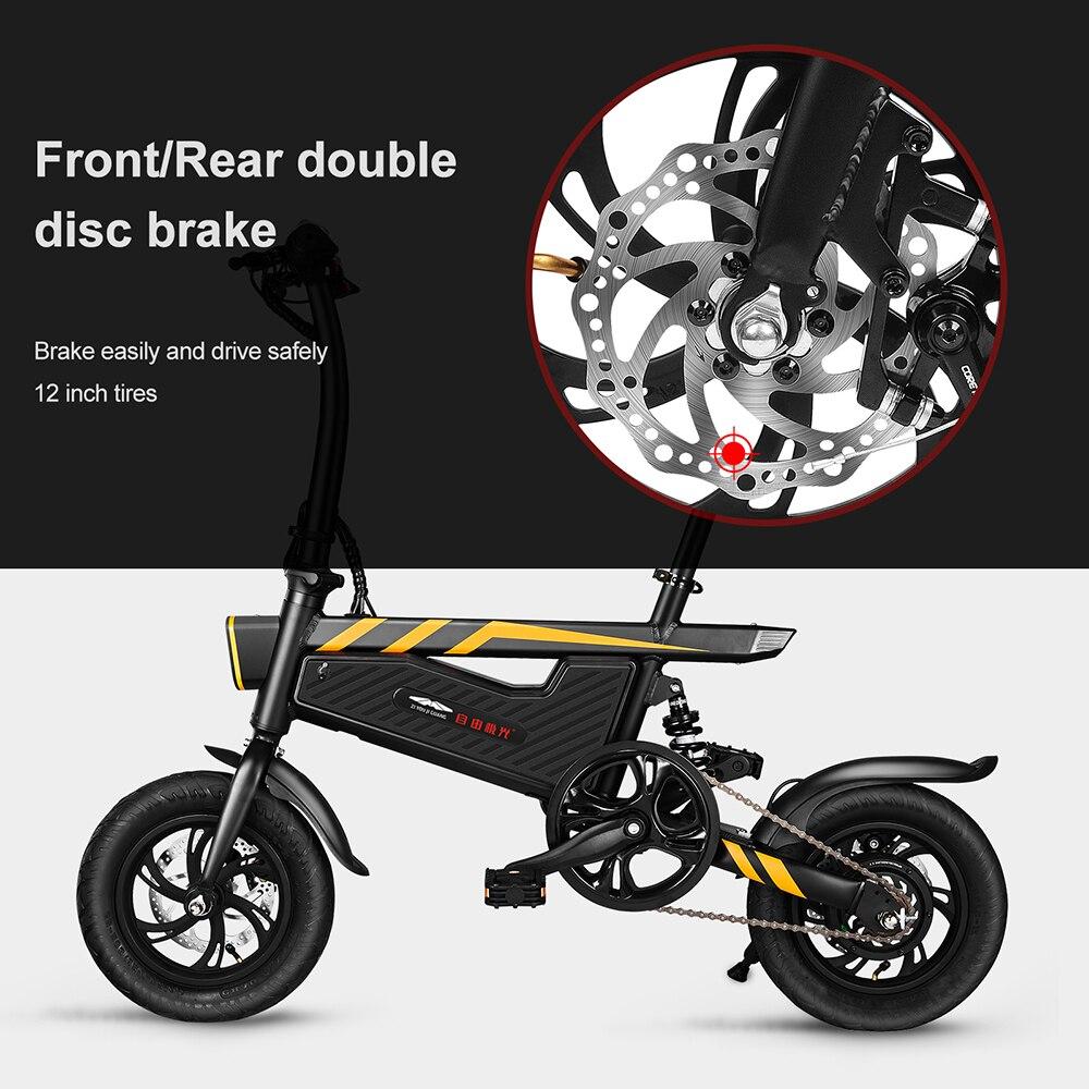 Электровелосипед 12 дюймов складной мощный электрический велосипед 250 Вт Мотор тормоза велосипед Складная ножная педаль электрический вело... - 5