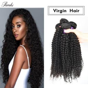 Paruks кудрявый вьющиеся волосы перуанские девственные волосы переплетения пряди 100% Необработанные Пряди человеческих волос для наращивания...