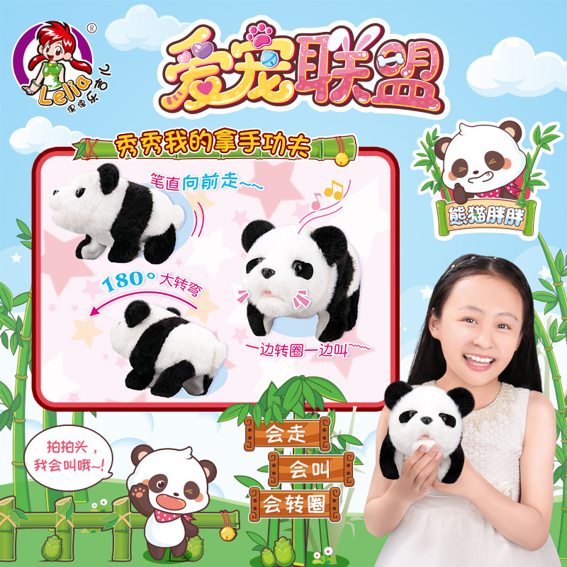 Toys China Cute Pet Panda Fat Electric Plush Toys Will Go Will Call In Circles Electronic Pet GIRL'S