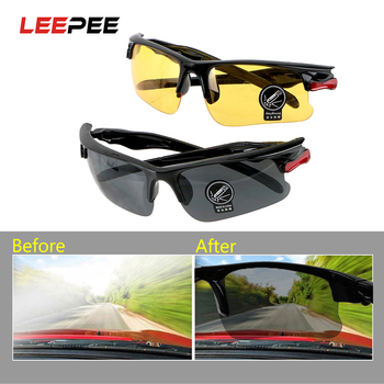 LEEPEE Night Vision Drivers Goggles Sunglasses Anti-Glare Driving Glasses Protective Gears Glasses Car Interior Accessories