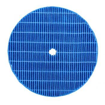 Air Purifier Water Filter Replacement For DAIKIN MCK57LMV2-A/MCK57LMV2-W Air Humidifier Parts Accessories 5pcs lot air purifier parts filter for daikin mc70kmv2 series mck75jvm k mc 70 lvm mc709mv2 air purifier filters
