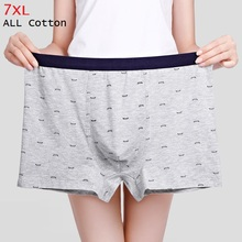 4pcs/Lot All cotton Sexy Youth Boxer Men'S Underwear Man Boxer