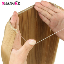 SHANGKE  22 Invisible Wire No Clips in Secret Fish Line Hairpieces Straight real natural Synthetic Hair Extensions
