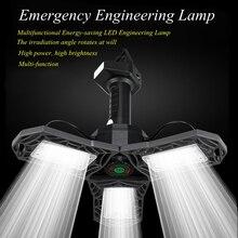 Светодиодный складной светильник для гаража, мастерской, заводской ремонт, многофункциональная энергосберегающая портативная подключенная Шахтерская лампа