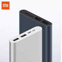 Xiaomi Mi Power Bank 3 1