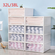 32/38L Large Drawer Type Clothes Storage Box Quilt Clothes Underwear Organizer Dust Cabinet Storage Container Household Storage