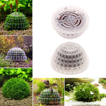 3 Pcs Aquarium Decoration Plants Bio Moss Balls Holder for Aquarium Crystal Red Shrimp