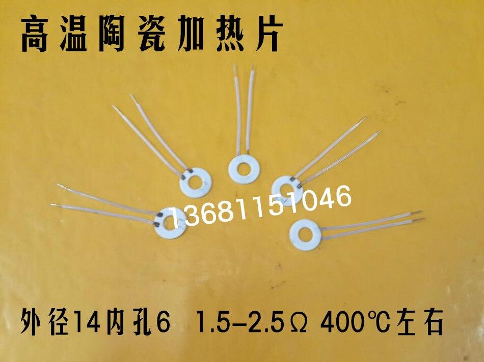 High Temperature Ceramic Heating Plate MCH Ceramic Heating Plate Heater Outer Diameter 14 Inner Hole 6mm