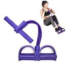Эластичный тяговый трос, тренажер для фитнеса, оборудование для занятий педалью, резистивные ленты для дома, спортзала, йоги, утягивающий корсет, тренировка
