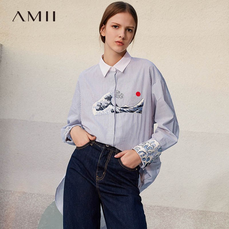 Amii Minimalism Spring Fashion Stripe Shirt Women Designed Embroidery Blouse 11887073