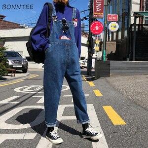 Image 2 - Jumpsuits ผู้หญิง Kawaii การ์ตูนเย็บปักถักร้อยเรียบง่ายอินเทรนด์ DENIM กางเกงคุณภาพสูงสตรีสไตล์เกาหลี