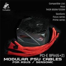 FormulaMod Fm-HS-W, 18AWG PCI-E 8Pin (6 + 2) полностью модульные PSU ткачество кабели, для Asus THOR & seseasfocus/Prime Series PSU