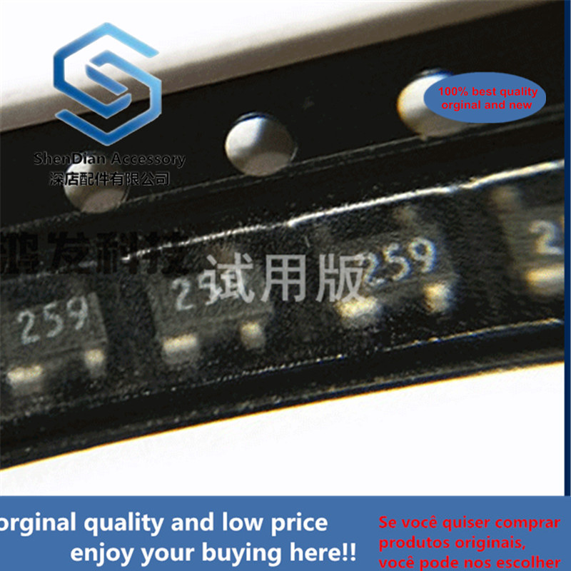 5pcs 100% Orginal New AT-259TR Variable Absorption Attenuator SOT-143