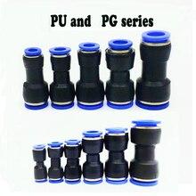 Пневматические Фитинги ПУ 10 мм 8 мм 6 мм 12 мм 4 мм воздушный шланг для воды трубка одно касание прямые нажимные фитинги пластиковые быстроразъемные трубки