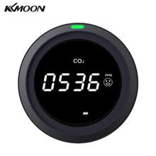 KKMOON Tragbare MIni Professionelle Air Qualität Monitor CO2 Meter Tester Gas Analyzer High Sensitive Kohlendioxid Gas Detektor