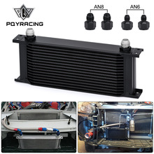 16 Row AN10 10 AN Universal Oil Cooler Engine Transmission Oil Cooler Kit PQY7016