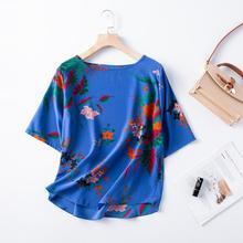 2020 summer new arrive printed 100% natural silk half sleeves women's s