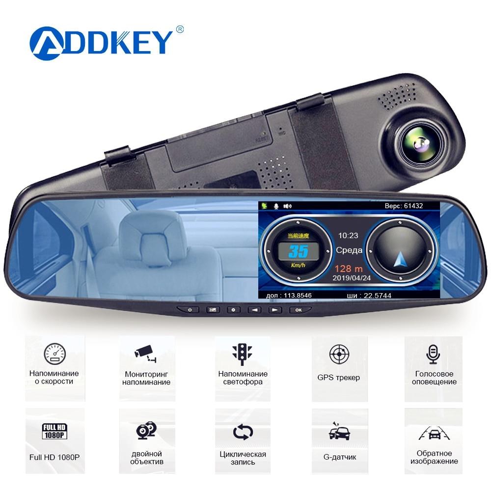ADDKEY Radar Detector Mirror 3 In 1 Dash Cam DVR Recorder With Antiradar GPS Tracker Speed Detection For Russia Rear Camera