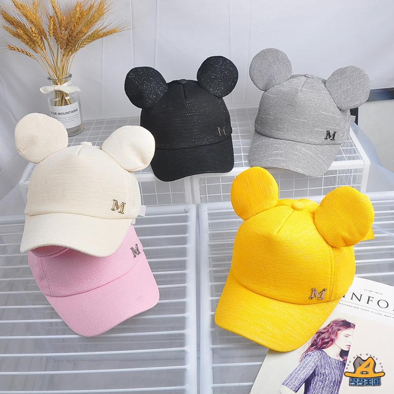 Kids Sun Caps Big Ears M Lettered Children Baseball Cap Baby Boy Hat Baby Girl Summer Hats