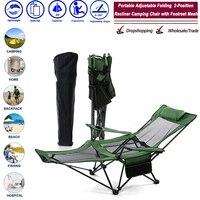 Кресло-Раскладушка для комфортной рыбалки.