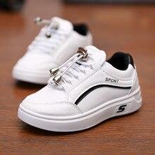 Kids Shoes Boys Sport Sneakers Girls Sneakers Teenage Brand