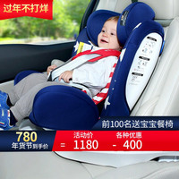 Chief officer (chief of staff) child safety seat car 0 4 12 baby 360 swivelling car reclining seat Captain USA ISOFIX hard