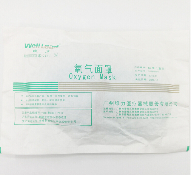 Disposal Oxygen Concentrator Adult And Child Atomization Mask for Medical and Home Use  CPAP 6
