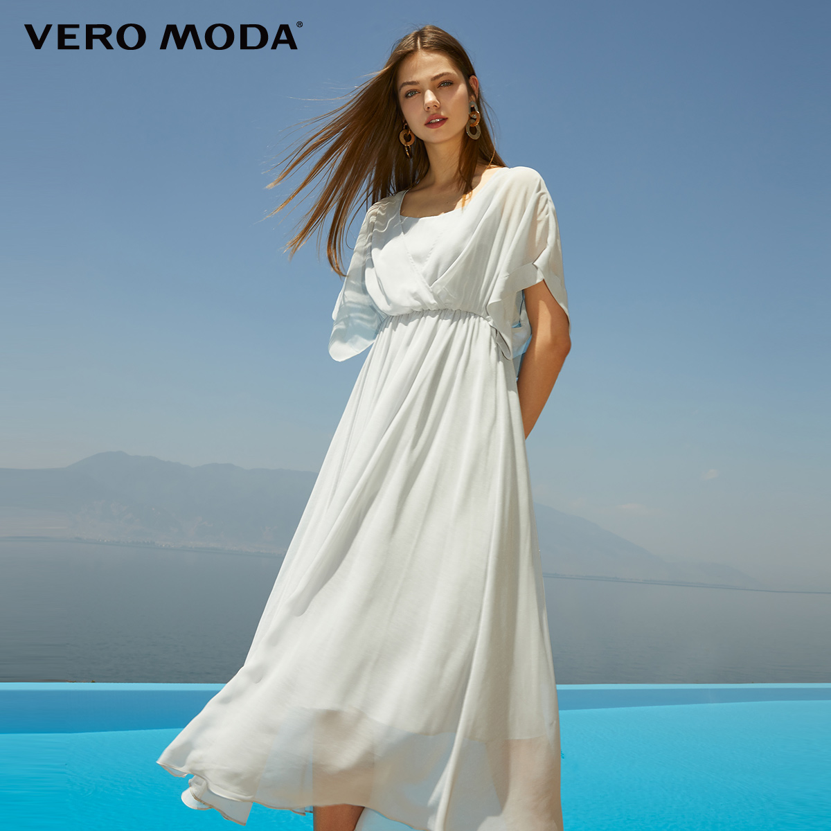 Vero Moda Women's Fake Two-piece Chiffon Long Dress | 31927B547