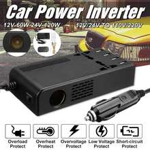 Multifunctional Car Inverter 12V/24V To AC110V/220V 60W/120W