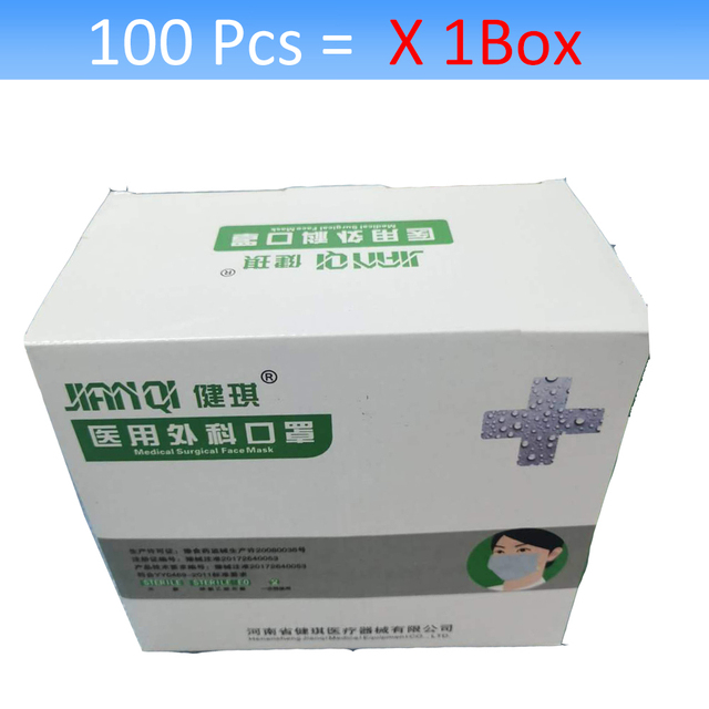 100Pcs Disposable Surgical Face Mask 3 Layers Anti infection Facial Protective Cover Masks Maldehyde bacteria Flu Hygiene Masks 2