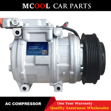 10PA17C D27DT For AC A/C Air Conditioning Compressor Cooling Pump SSANGYONG REXTON RODIUS 2.7 SY558-02 6652300011 6652300211 new ac compressor for ssangyong rexton gab 2 7 2 9 2002 6611304415 6611304915 714956 tsp0155880 92010948
