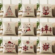 Рождественская наволочка 45*45 для дивана подушки Наволочки