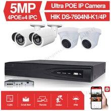 4ch cctv sistema 2 + 2 pces ultra 5mp câmera de segurança ao ar livre poe & hikvision 4 poe nvr DS 7604NI K1/4 p diy kits de vigilância por vídeo