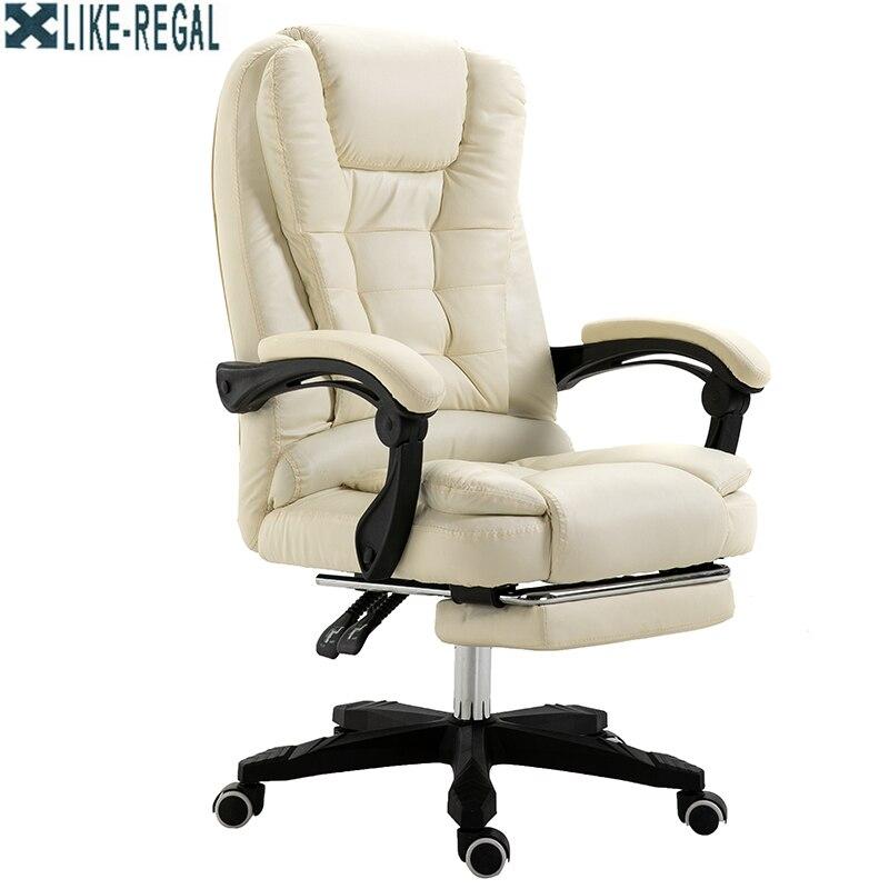 Cadeira executiva de escritório de alta qualidade ergonômico computador gaming cadeira-cadeira para café chaise casa