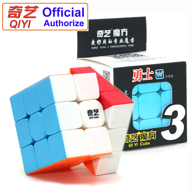 New MoYu 3x3x3 magic cube puzzle cubes professional speed cubo magico educational toys for students MF3SET 14