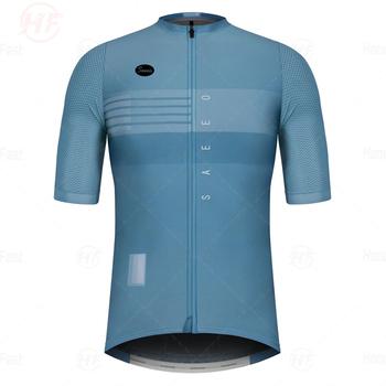 Nowa aktualizacja odzież rowerowa 2021 Spian koszulki rowerowe odzież kolarska Mtb odzież sportowa ubrania do jazdy rowerem Ropa Ciclismo tanie i dobre opinie honu fast IT (pochodzenie) POLIESTER Stretch Spandex SHORT men cycling jersey set Wiosna summer AUTUMN Zamek na całej długości