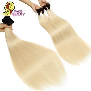 Image 2 - Face Beauty 1B 613 Ombre Blonde Brazilian Straight Hair Bundles 2 Tone Dark Roots Platinum Remy Human Hair Weave 1/3/4 Bundles