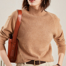 Jesień zima nowy koreański styl sweter z wełny golfem Temperament długi rękaw dziergany dół sweter kobiet ubrania G0000 tanie tanio COTTON CN (pochodzenie) 91 ~95 wool Komputery dzianiny Stałe REGULAR Osób w wieku 18-35 lat Swetry MYYD20071100 Pełna