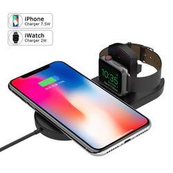 2 w 1 Qi szybkie bezprzewodowe ładowanie ładowarka do ładowania na stojąco dla iWatch Apple Watch seria 2 3 dla iPhone X 8 8Plus Samsung Galaxy Note d35 w Ładowarki do telefonów komórkowych od Telefony komórkowe i telekomunikacja na