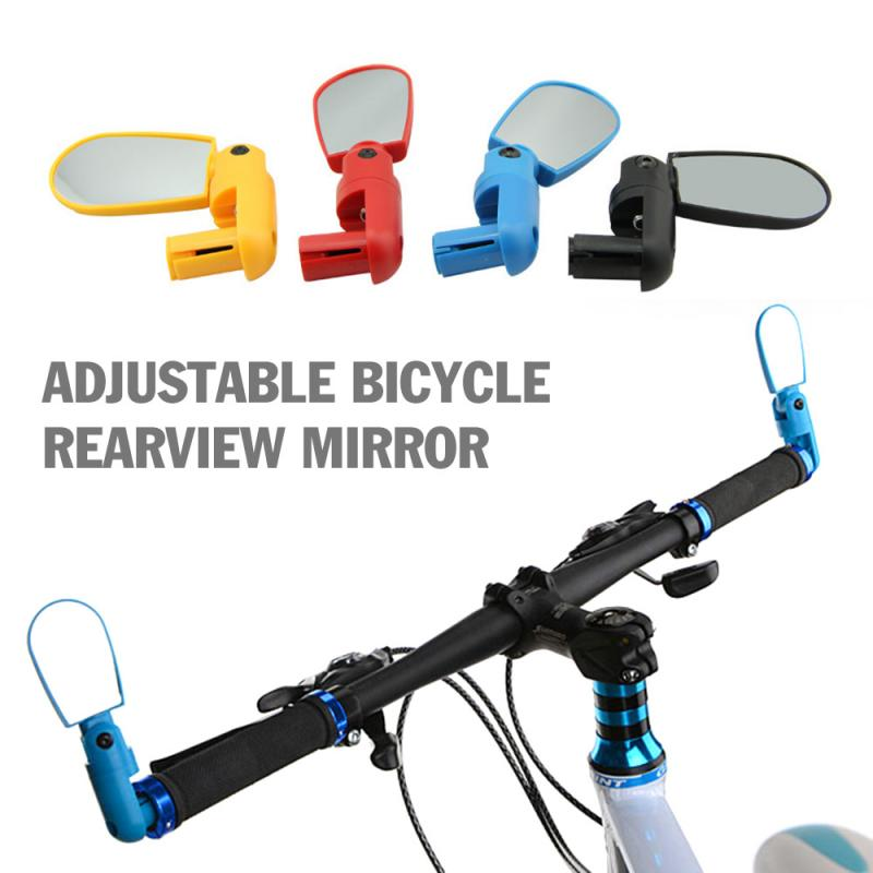 Bike Rear View Mirror Bicycle Handlebar Wide Angle Mirrors Rotatable Safety Tool
